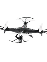 SJR/C X300-1CW WiFi Real Time Video 2.4G 4ch 6-Axis RC Quadcopter Drone 2MP Wide HD Camera FPV RC Quadcopter