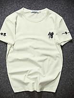 Men's Print Casual T-Shirt,Polyester Short Sleeve-Black / Blue / White / Gray