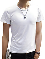 Summer Casual Men's Round Neck Short Sleeve Solid Color Cotton Blend Slim T-Shirt Tops