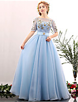 Formal Evening Dress Ball Gown Jewel Floor-length Tulle with Beading / Embroidery