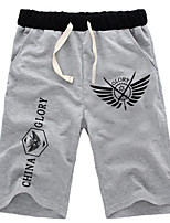 Inspired by China Glory Cosplay Boys' Pure Cotton Shorts