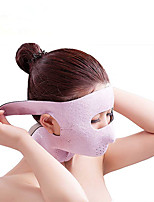 New Full Face Mask Face-lift with the Correct Beauty Masks