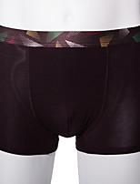 Men's Modal Boxer Briefs