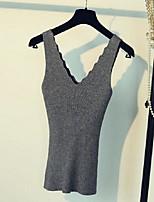 Women's Solid Pink / Beige / Black / Gray Vest,Street chic Sleeveless