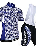KEIYUEM®Others Unisex Short Sleeve Spring / Summer / Autumn Cycling Clothing bib suits/ Breathable Quick Dry#3