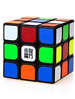 cube magique yongjun trois couches de niveau professionnel vitesse lisse abs noir
