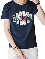 Men's Korean Cotton Contrast Color Printing  Slim Short Sleeve T-Shirt