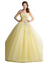 Formal Evening Dress-Daffodil Ball Gown Straps Floor-length Organza / Stretch Satin