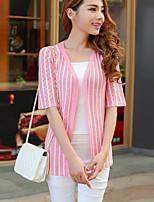 Women's Striped Pink Cardigan,Street chic ½ Length Sleeve