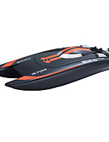 ShuangMa 7014 1:10 RC Boat Brushless Electric 2ch