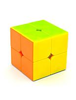 cube magique yongjun vitesse à deux couches arc lisse abs