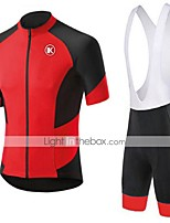 KEIYUEM Cycling Clothing Sets/Suits Unisex BikeBreathable / Quick Dry / Dust Proof / Wearable / Compression / Back Pocket / Stretch /