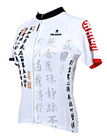 Cycling Tops / Jerseys Women's Ultraviolet Resistant / Quick Dry / Sweat-wicking Short Sleeve Bike Stretchy Coolmax Letter & Number White