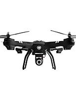 WLtoys Q303-A UAV remote Quadcopter 5.8G high pressure set / automatic takeoff / headless mode / 360 ° roll