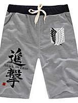 Costumi Cosplay-Eren Jager-Attack on Titan-Pantaloncini