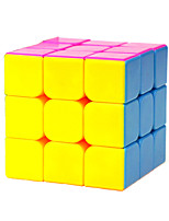 cube magique yongjun vitesse à trois couches arc lisse abs