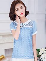 Women's Patchwork Blue / White / Yellow / Purple T-shirt,Shirt Collar Short Sleeve