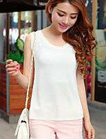 Women's Solid White Vest,Simple / Street chic Sleeveless