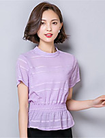 Women's Solid White / Beige / Black / Purple T-shirt,Stand Short Sleeve