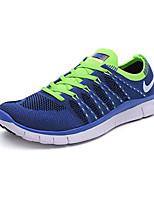 Zapatos Sneakers Tul Gris / Azul Marino / Caoba Hombre
