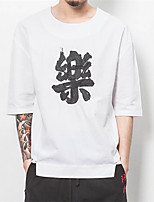 2016 New Male Chinese Letter Printed Clothes Fashion Tees Men T-Shirt Short Sleeve T-shirts Top Brand