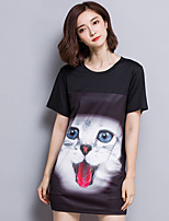 2016 Summer New Women Plus Size Digital Printing T-Shirt Dress