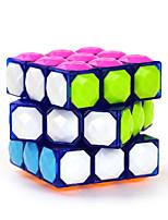 Cubes Magiques IQ Cube Yongjun Trois couches Diamant Cube de vitesse lisse Magic Cube Puzzle Bleu ABS