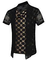 Men's Fashion Personality Skull Fake Two Mesh Slim Fit Short Sleeve T-Shirt, Cotton /Polyester
