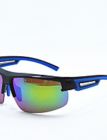 99520 bright dark blue film plated polarized sports glasses Outdoor glasses cycling glasses Wind glasses