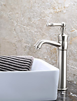 Fashion Single Handle One Hole Nickel Brushed Bathroom Sink Faucets
