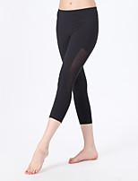 Pantalones de yoga Prendas de abajo Secado rápido / Capilaridad / Reductor del Sudor Cintura Media Eslático Ropa deportivaAmarillo /