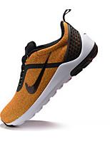 Nike Lunarrestoa 2 Essential Men's Shoe Sneakers Trainer Athletic Running Shoes Blue Yellow Grey