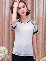 Women's Patchwork White T-shirt,Round Neck Short Sleeve