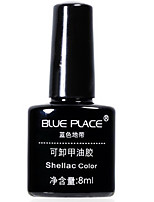 Blueplace Scrub Seal  8ML Function Glue Nail Polish for 2 Years