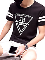 Men's Korean Cotton Spandex Round-Neck Slim Print Short Sleeve T-Shirt