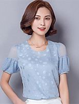Women's Solid Blue / White T-shirt,Round Neck Short Sleeve