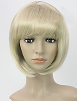 Women Lady Short BoBo Straight Hair Synthetic Hair Wigs