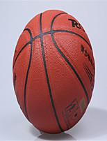 Basketball Wearproof / High Elasticity / Durable Indoor / Outdoor / Performance / Practise PU