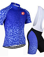 KEIYUEM®Others Unisex Short Sleeve Spring / Summer / Mountain Bike Cycling Clothing Bib Suits/ Breathable Quick Dry#20