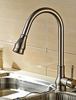 Soild Brass Brushed Nickel Rotatable Spout Single Handle Single Hole Cold And Hot Water Pull Out Kitchen Faucet