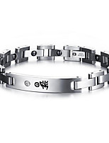 Men's Jewelry Health CarePrint Silver Stainless Steel Hematite Bracelet