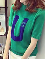 Women's Print Red / White / Green / Purple Pullover,Street chic Short Sleeve