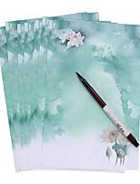 pequeño viento fresco chino (un conjunto de 8 piezas de papel antiguo, patrón al azar)