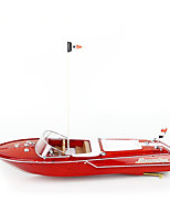 LY HQ2011-1 1:10 RC Boat Brushless Electric 4ch