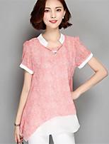 Women's Patchwork Pink / Gray T-shirt,Round Neck Short Sleeve