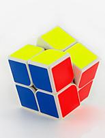 cube magique yongjun deux vitesses-couche lisse abs noir / blanc