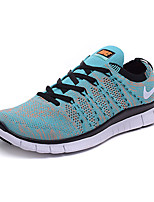 Nike Free Flyknit 5.0 Men's Sneaker Running Shoes Green / Purple / Red / Black and White