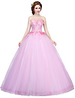 Formal Evening Dress-Blushing Pink Ball Gown Strapless Floor-length Organza