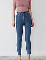 De las mujeres Pantalones Vaquero-Chic de Calle Microelástico-Otro