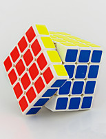 cube magique yongjun vitesse à quatre couches lisses abs noir / blanc